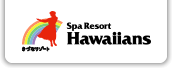 Spa Resort Hawaiians